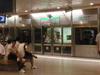 Platform Of The Lavender MRT Station