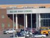 Mabank  High  School