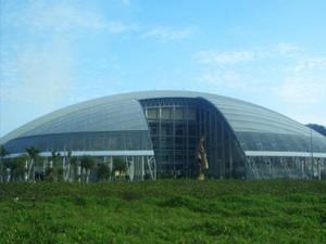 Macao Juegos de Asia Oriental Dome