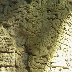 Machaquila Maya - Petén Department - Guatemala