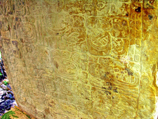 Machaquila Maya Ruins - Petén Department - Guatemala