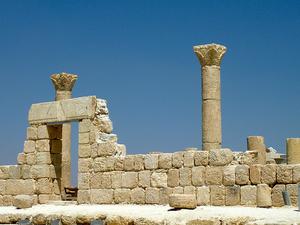 Madaba, Mount Nebo and Bethany Tour from Amman Photos