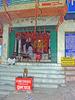 Ma Ganga Temple At Vishnu Ghat