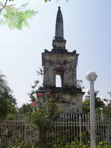 Magellan Shrine