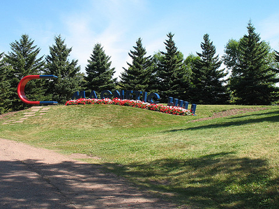 Magnetic Hill, Moncton