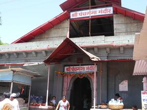 Mahabaleshwar Templo