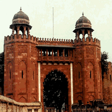 Maharaja Qilla