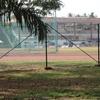 Maharaja's College Stadium, Kochi