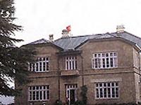 Palácio de Maharaja