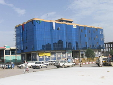 Main Business Area Of Khost City