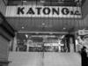 Main Entrance Of Katong Shopping Centre