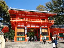 Main Gate Of The Yasaka Shrine