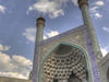 3 Golden Cities, Tehran, Isfahan, Shiraz