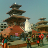 Maju Deval - Kathmandu