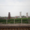 Majuqiao