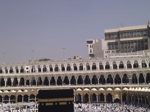 Umrah Package - 14 Days Photos