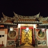 Malacca Chinese Temple