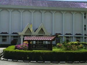 Malay Tecnología Museo