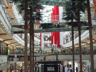 Pondok Indah Mall - Lobby