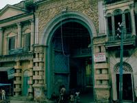 Malwala palace