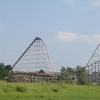 Mamba As Seen From Outside The Park