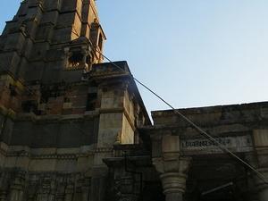 Mamleshwar Temple