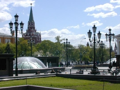 In Manege Square Looking Toward The Alexander Garden