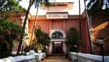 Mangarish Math - Temple Complex