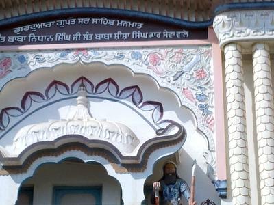 Manmad Gurudwara