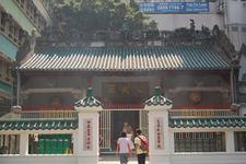 Man Mo Temple