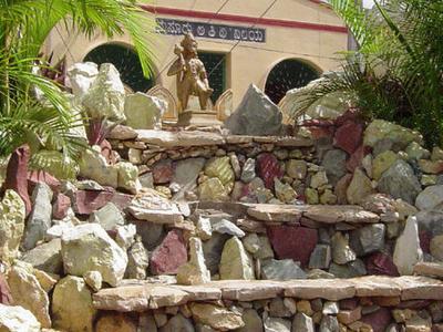 Mantralaya Garden