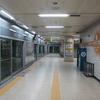 Mapo-gu Office Station