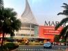 Margo City Mall