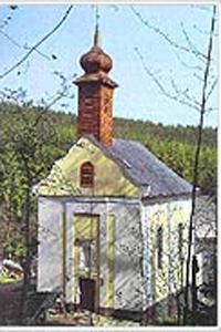 Maria Bründl Pilgrimage Church, Austria