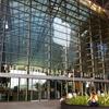 Marina Bay Sands Mall - Singapore