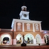 Market House Night View - Fayetteville NC