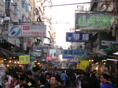 The Market In Apliu Street