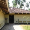 Martin Wickramasinghe Museum