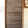 Martin Wickramasinghe Tourist History