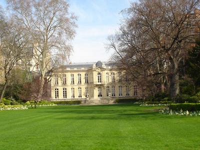 Hôtel Matignon: The Park