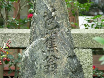 Matsuo Basho   Haka