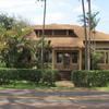 Maui Puunene Sugar Museum