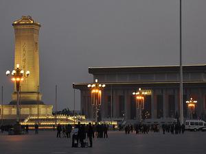 Mausoleo de Mao Zedong
