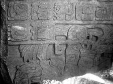 Maya Inscriptions - Bejucal - Petén Department - Guatemala