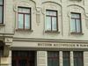 Mazovia Museum Poland