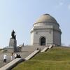 Mc Kinley National Memorial