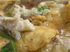 Meat Geng - Taiwanese Soup