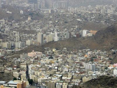 Mecca From  Jabal  Nur