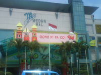 Medan Mall