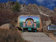 Meditation Temple At Terelj National Park